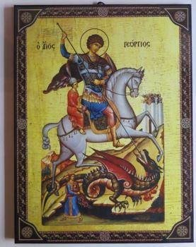 Saint George (2)