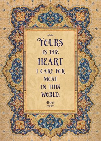 Yours is the heart I care for most in this world.