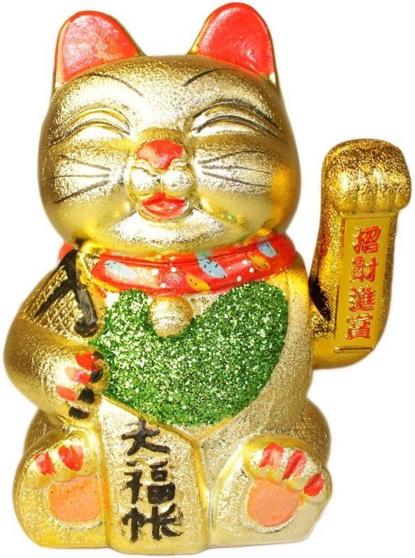Happy Chinese money cat