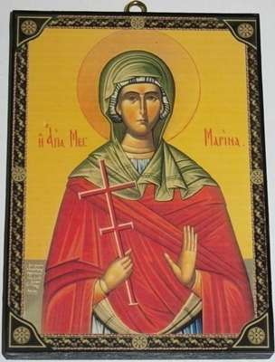 Saint Marina