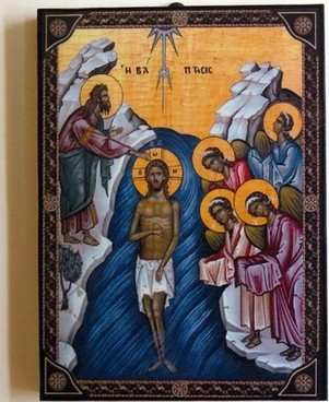 The Theophany - The Baptism of Christ