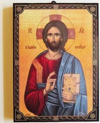 Jesus Christ Pantocrator (2)