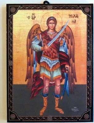 Archangel Michael (3)