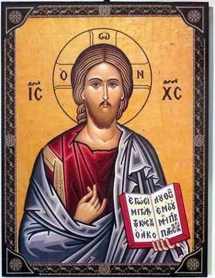 Jesus Christ Pantocrator (4)
