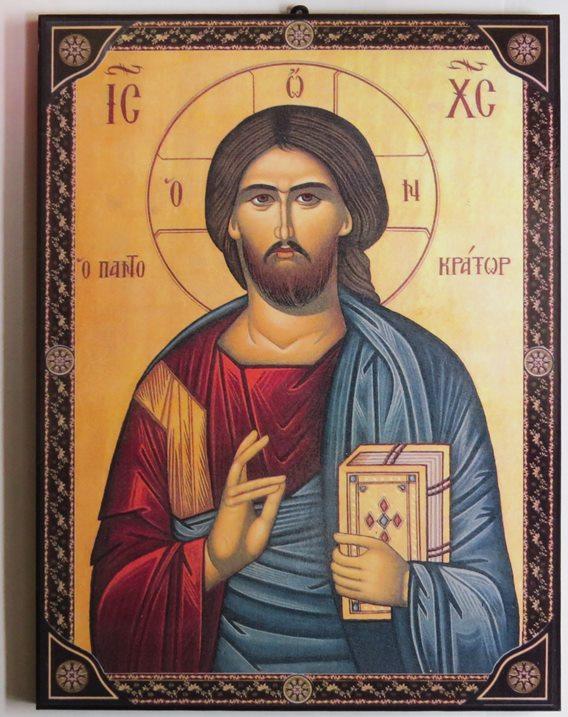 Jesus Christ Pantocrator (3)