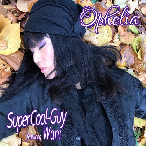 Ophelia EP Cover