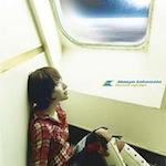 MaayaSakamoto-30minutesnightflight