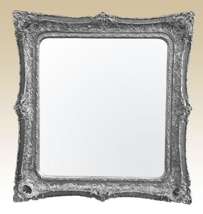 Rococo Ricci Silver Shaped Bevelled Mirror 155cm x 167cm