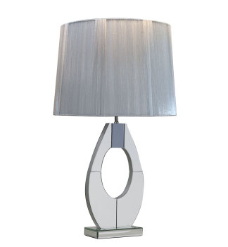 Oval Silver Mirrored Lamp