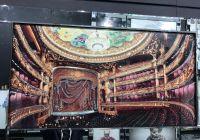 "Mirror framed art print "" Theatre "" 100cm x 60cm"