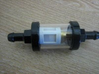 Black & Glass Fuel Filter 5/16