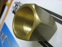 Springer Fork Brass ADJUSTER Nut ( UNFINISHED ) fits 1