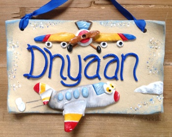 Children's Name Sign - Aeroplanes