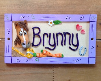 Horse stable name sign - Framed