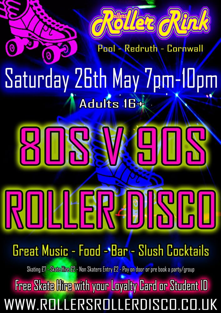 Adults Skate Night Saturday 26th May