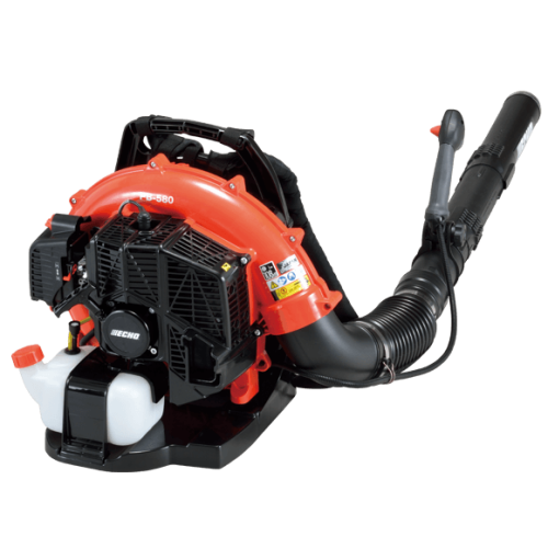ECHO - PB-580 Professional light weight and powerful back pack blower