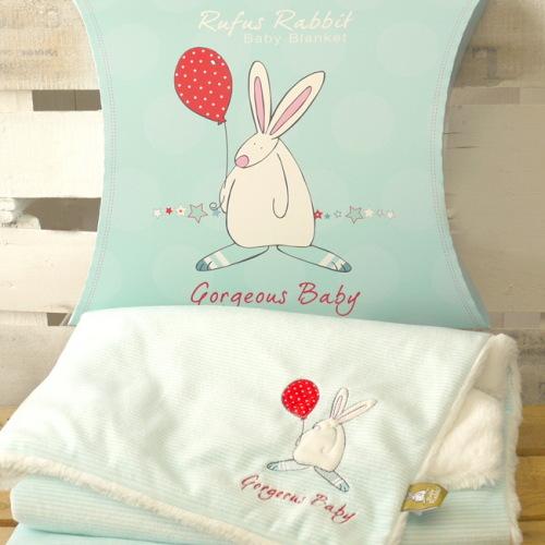 Baby Snuggle Blanket - Baby Boy