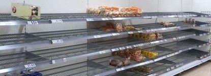 empty supermarket shelves crop