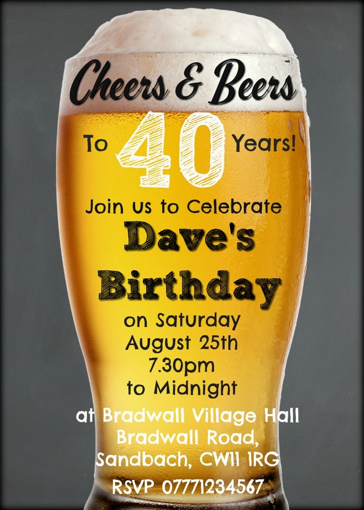 4 x 'Cheers and Beers' Personalised Party Celebration Invitations & Envelopes