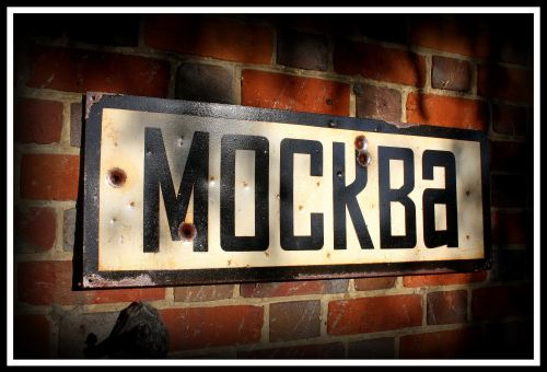 Moscow Reproduction Town  Metal Sign
