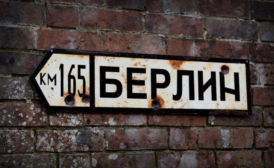 Berlin-Russian (1-1k)
