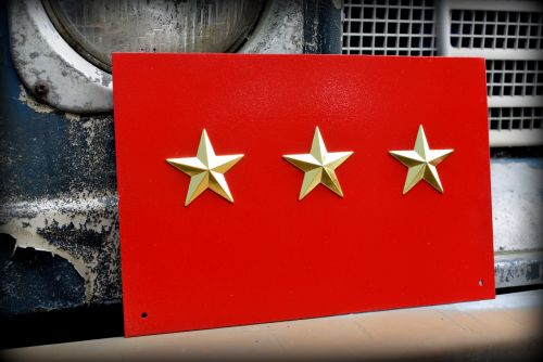 General Officer Rank ID/Rank Plate