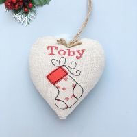 Personalised Christmas Stocking Heart