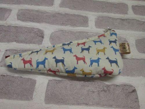 Posh Dog for you - Scissor keep purse 01