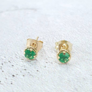 Ethical Emerald Stud Earrings