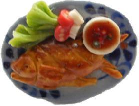 Thai Fish And Salad Ring