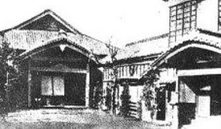 original-shotokan-dojo