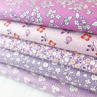 Penny Picks ~ 30's Reproduction Fabric Fat Quarter Bundle ~ Purple/Lilac