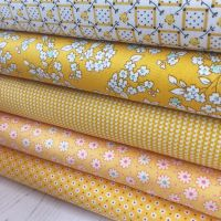 Penny Picks ~ 30's Reproduction Fabric Fat Quarter Bundle ~ Yellow