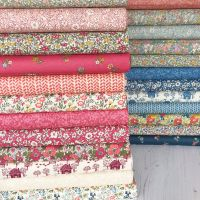 Liberty of London ~  Fat Quarter Bundle ~ The Cottage Garden