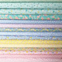 Henry Glass & Co ~ Fat Quarter Bundle ~ Nana Mae