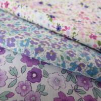 Sevenberry Fabric ~ Bundles