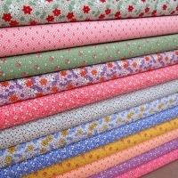 Marcus Brother Fabrics
