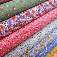 Marcus Fabrics ~ Aunt Grace Miniatures