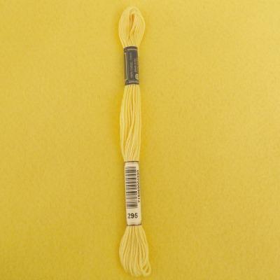 Anchor ~ Stranded Cotton ~ 295 ~ Banana Cream