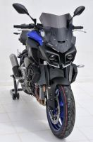 Yamaha MT10 / FZ10 Sport Touring Screen Smoke TO0203132