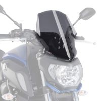 Yamaha MT07 (18+) Touring Screen: Dark Smoke M9667F