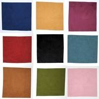 Ultrasuede Light
