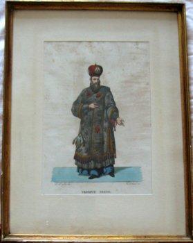 Vescovo Greco, Colour Lithograph, C. Liberali inc., Italy, c1850.