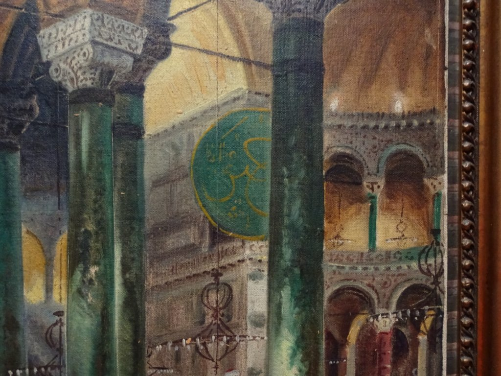 Hagia Sophia, internal scene, oil on canvas, signed W. Petroff, c1928. Detail.