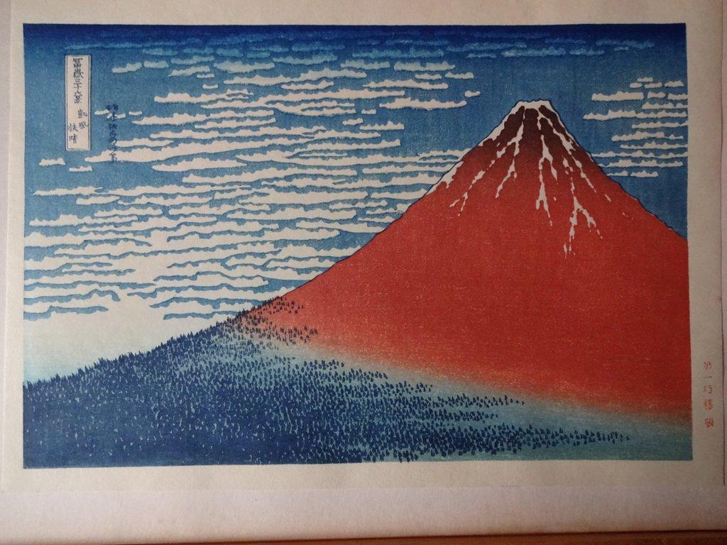 Red Fuji, Aka Fuji, original woodblock print, Hokusai, c1950.
