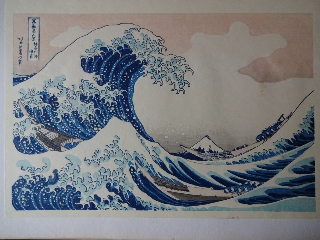 The Great Wave off Kanagawa, Kanagawa oki nami-ura, original woodblock print, Hokusai, c1950.