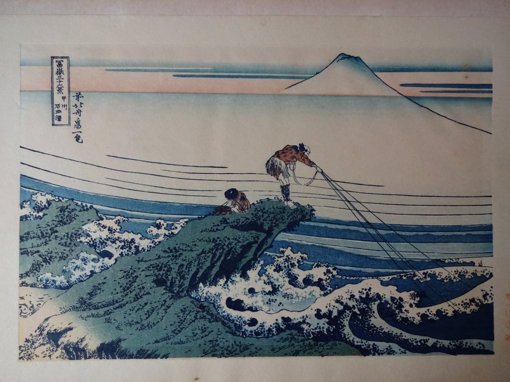Fisherman and a child on a rock casting net into the swollen water, Koshu, Kajikazawa, original woodblock print, Hokusai, c1950.