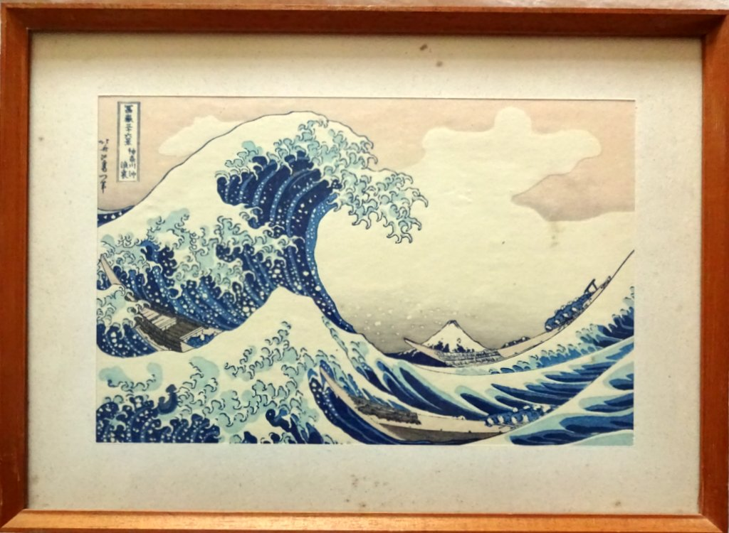 The Great Wave off Kanagawa, Kanagawa oki nami-ura, original woodblock print, Hokusai, c1950. Framed detail.