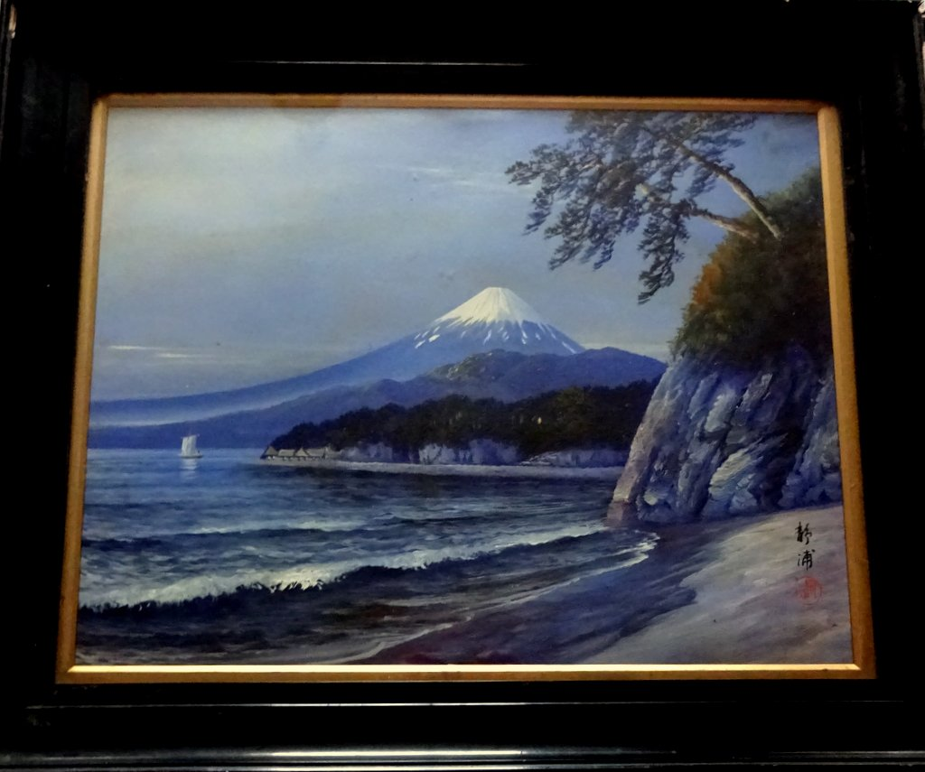 Fujiyama at sunset viewed from Shizu-ura, oil on board, signed Shou-yama c1950.