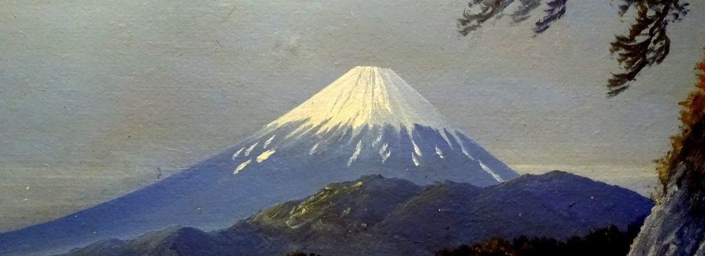 Fujiyama at sunset viewed from Shizu-ura, oil on board, signed Shou-yama c1950. Detail.